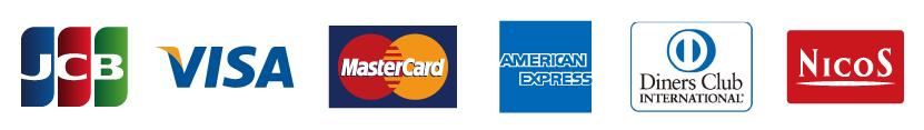 各種クレジットカード対応しています!