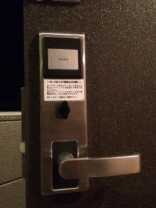 MIWAカードキー開錠