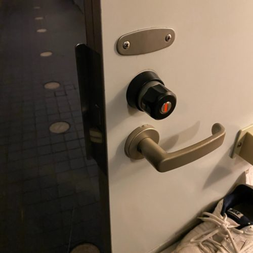 鍵開錠実績 | 大阪府大阪市 希少な高難易度防犯サムターン開錠